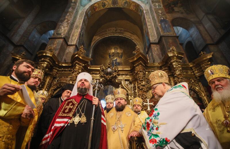 Ukrainian Autocephalous Orthodox Church ceases to exist