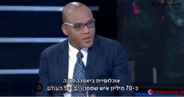 Keywords of Mazi Nnamdi Kanu's broadcast of 16th September