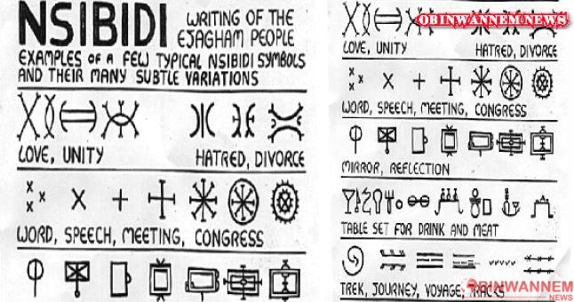 Nsibidi, the ancient Igbo system of communication